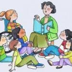 kids-together