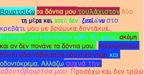 eksofylloDontakiC1