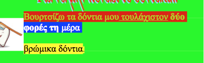 eksofylloDontakiaC2