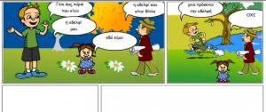 comicC2 8