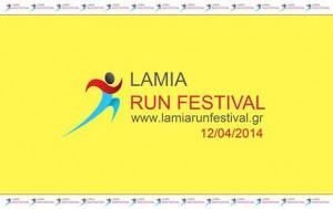 run festival