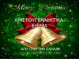 ethima