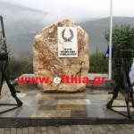 μνημείο γοργοποτάμου