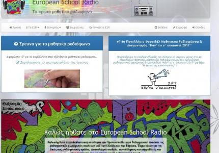 european school radio 1