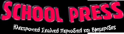 ΜΟΥΣΙΚΟ ΣΧΟΛΕΙΟ ΡΟΔΟΥ
