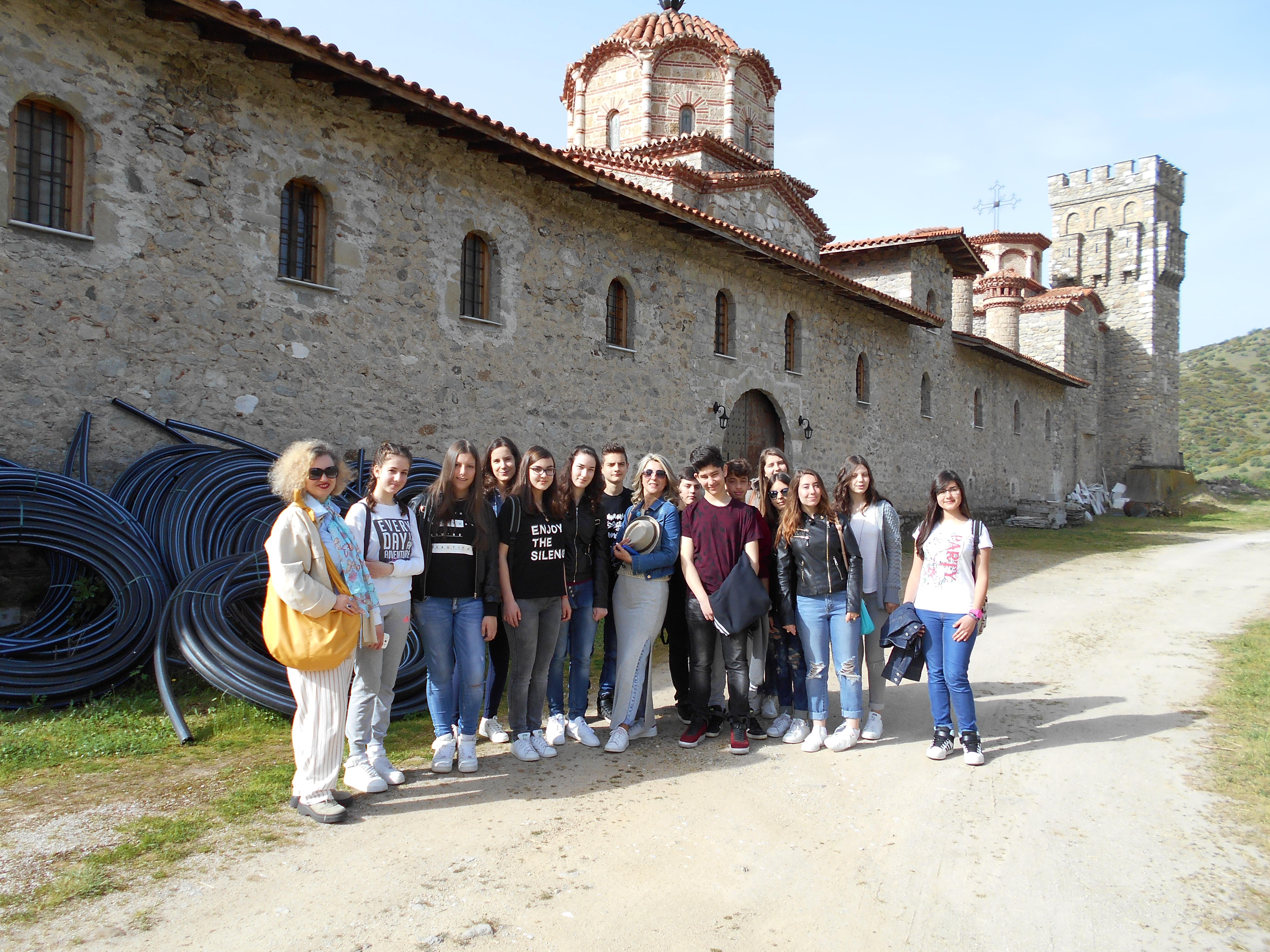 Μονή Αγίου Ιωάννου του Θεολόγου-Ζάρκο Τρικάλων