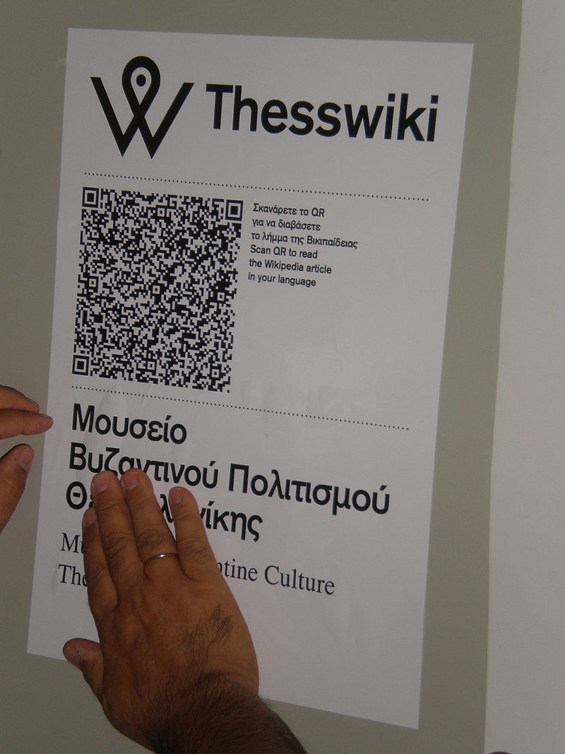 First_thesswiki_qrcode_installment