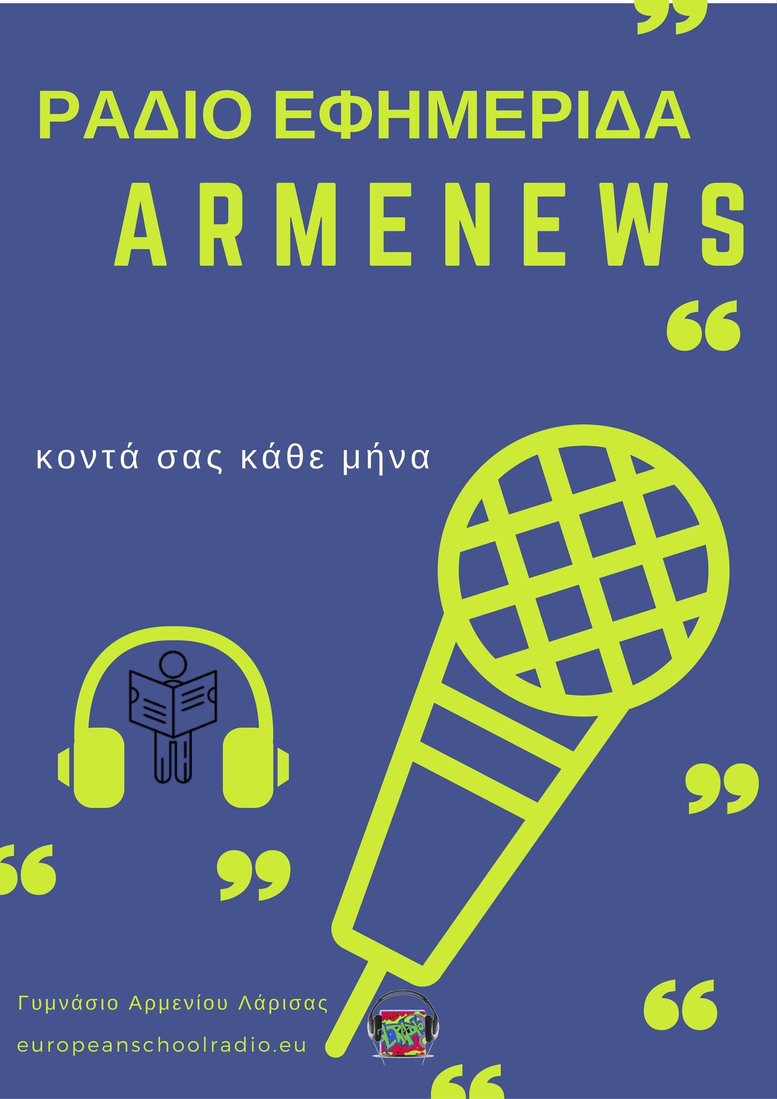 armenews