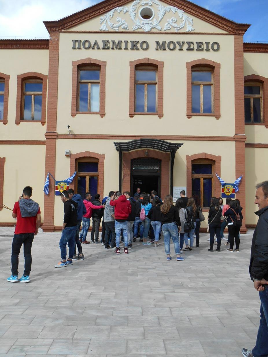 Εκπαιδευτική επίσκεψη του ΕΠΑΛ Σιδηροκάστρου στο Πολεμικό μουσείο Θεσσαλονίκης