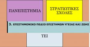Εικόνα1