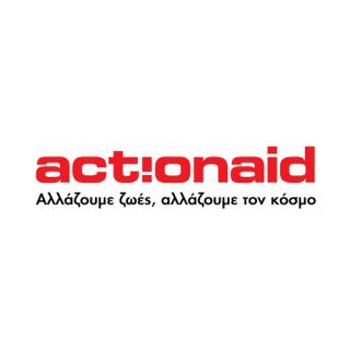 actionaid-hellas_new-logo-2016_rgb_500x500px_white-background