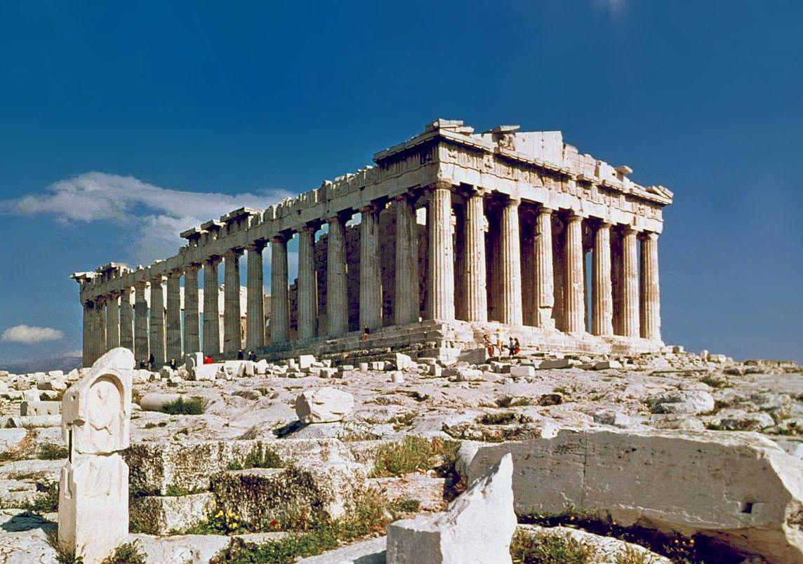 3. Ελλάδα - Αθήνα