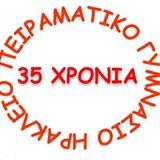 logo25_pgh