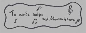 Mozart_4
