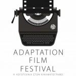 adap film fest