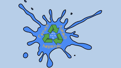 recycle.01b