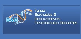 bio_out_ca0c2c2f4a08a09f8371d16e9bc3d17e