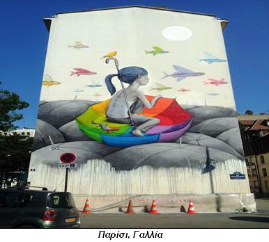 graffiti_03