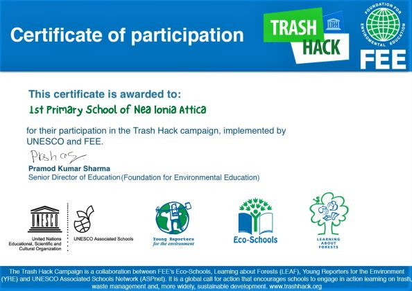 TrashHack Certificate of Participation_1stJPSN.Ionia_page-0001 (1) - Copy