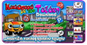 kidmedia2