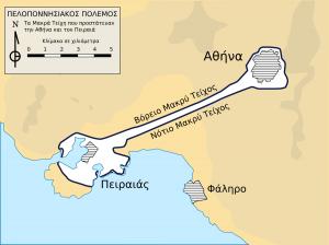 2.χάρτης