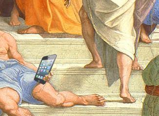 Τηλεκπαίδευση και αρχαιότητα