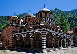 250px-Rilski-manastir1