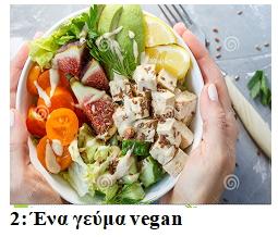 vegan4