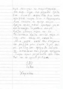 xariklia2