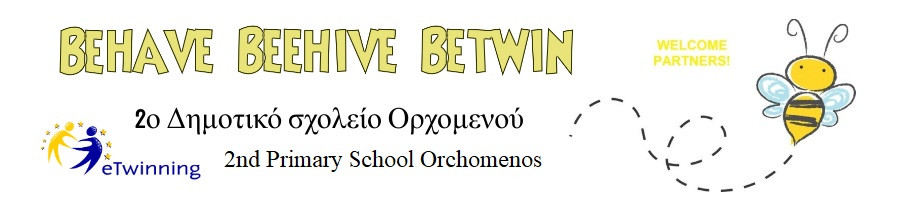 Behave Beehive BeTwin