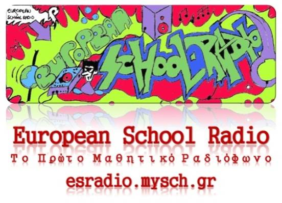 European School Radio Logo