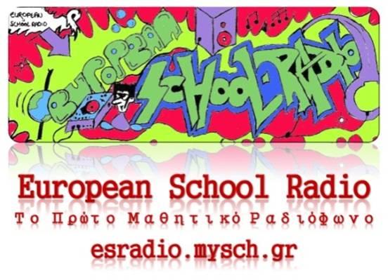 European School Radio Logo