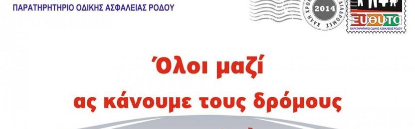 1009863_599110500172229_139576052_n