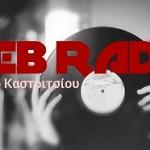 Ραδιο-Α4