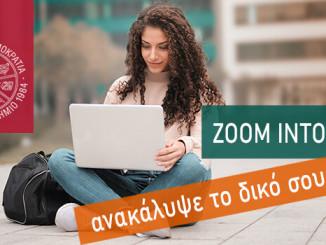 IU-ni-20683-34490