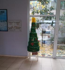 alt-christmas2019