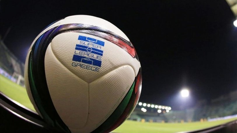 podosfairo-mpala-souper-ligka-super-league-sima-logotupo_0