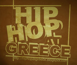 HIPHOPATGREECE-new-logo