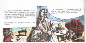 loumbardiaris_comic_logo