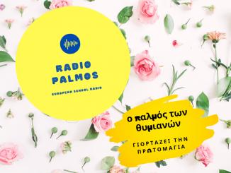 Radio Palmos (1)
