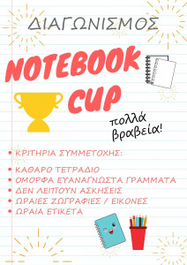 Notebook Cup