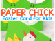 Paper-Chick-Easter-Card-for-Kids