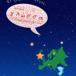 European Day of Languages_Chios