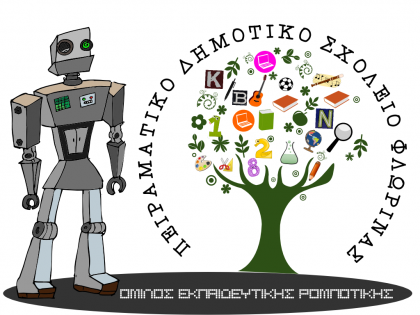 robot_club_logo