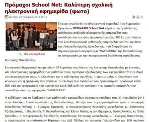 karatzova com2