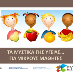Presentation_odesity_children