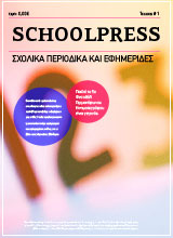 Speaking English Issue 9