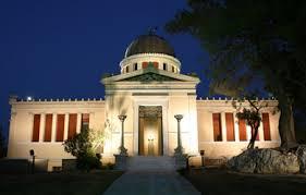 αστεροσκοπείο (1)
