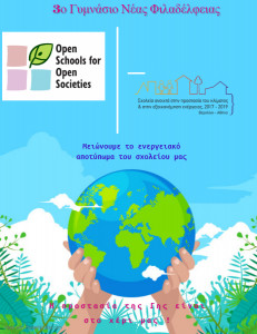 Athens Eco School - OSOS project