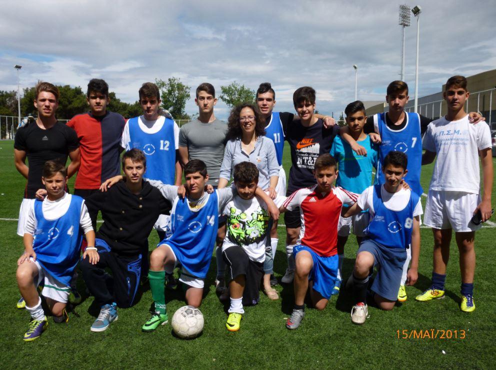 ποδοσφαιρο 1